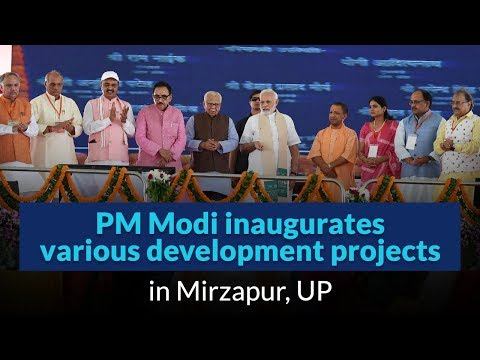 PM Modi inaugurates various development projects in Mirzapur, UP