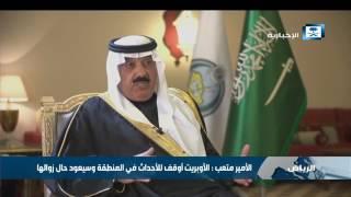 """الأمير متعب بن عبدالله يوضِّح سبب إيقاف أوبريت """"الجنادرية"""""""