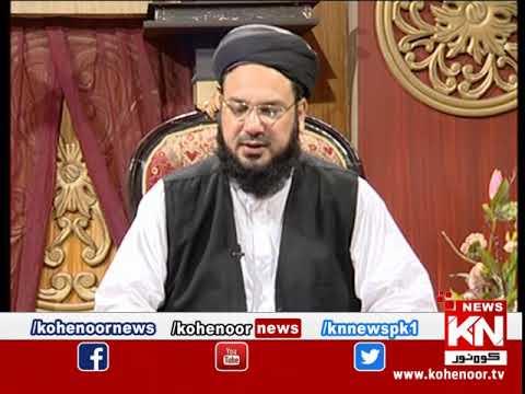Istakhara 14 September 2019 | Kohenoor News Pakistan