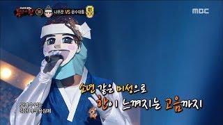 [King Of Masked Singer] 복면가왕 - 'woodcutter' 3round - Forsake 20180114