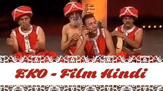 EKO - Film Hindi | إيكو - فيلم هندي