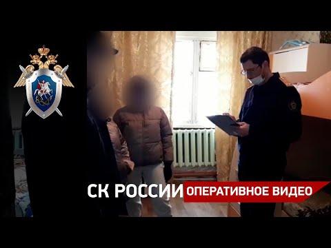 В Якутии возбудили уголовное дело об убийстве малолетних детей