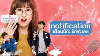 Notification  -|- Thai Drama MV