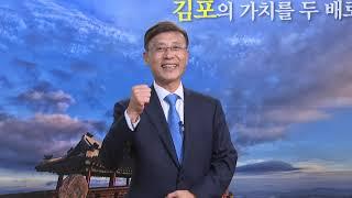 경기도지속가능발전협의회 20주년 축하 메시지