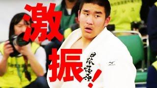 日体荏原 × 国士館 団体決勝戦 全国高校柔道選手権2016 tv2ne1