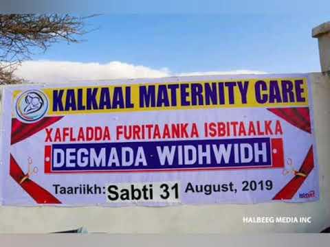 Deg deg Daawo vidioga dhamaystiran ee Kalkaal Hospital widh widh