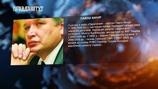 «Паралелі» Павло Качур : Будівництво доріг в Україні