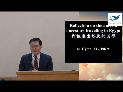 2021/10/9 The Life Of Nazarite 拿細耳的人生 Pr. Timothy Yeung 楊志豪 傳道