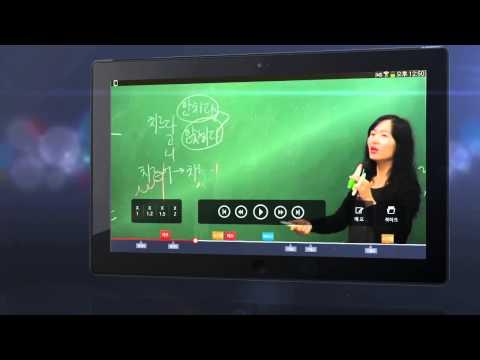 Video of 단 2권으로 합격! 박문각랜드스파 공인중개사 1타 직강