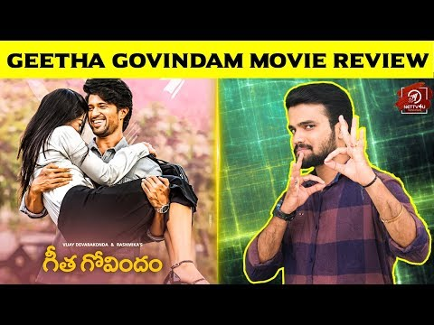 Geetha Govindam Movie Review ..