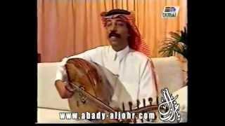 اغاني حصرية عبادي الجوهر - حبك مضى له سنين (مذهب على العود) تحميل MP3