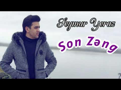 Seymur Eminoğlu - Son Zeng 2016