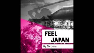 Hiphop instrumental - chill beat - hope feel japan