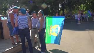 Десантники в фонтане. День ВДВ. Парк Горького.