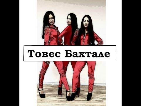 """Циганське шоу""""Товес Бахтале"""", відео 3"""