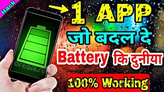 1 Awesome 🔥app that changes the battery life 100% working