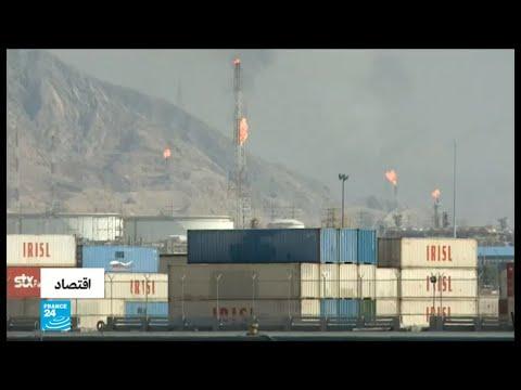 العرب اليوم - شاهد:إصدار قانون يخول الحكومة بيع النفط الخام في البورصة الإيرانية