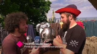 """""""Пороховая башня"""": в Одессе открылся пятый фестиваль средневековой культуры"""