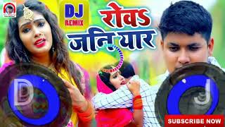 Video Song Bhojpuri Dj Bhojpuri Song Download Mp3 2020