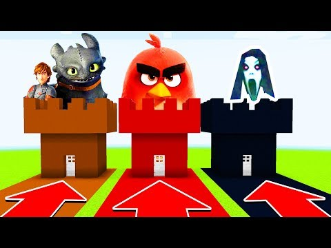 DO NOT ENTER THE WRONG CASTLE (How To Train Your Dragon,Angry Birds, Slendrina)(PS4/XboxOne/PE/MCPE)