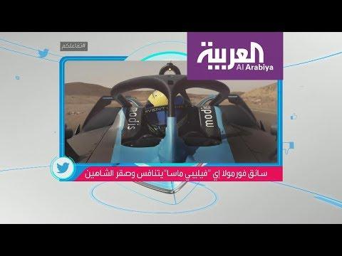 العرب اليوم - شاهد: بطل الفورملا يسابق صقر الشاهين في الدرعية