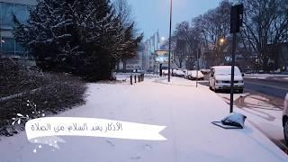 تحميل اغاني الأذكار بعد السلام من الصلاة بصوت الشيخ مشاري العفاسي MP3