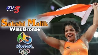 Sakshi Malik Wins Bronze Medal In Wrestling 58kg Category  Rio 2016  Telugu News  TV5 News