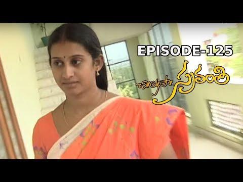 Chi. La. Sow. Sravanthi (చి॥ ల॥ సౌ॥ స్రవంతి) Daily Telugu Serial - Episode 125 | Mana Entertainments