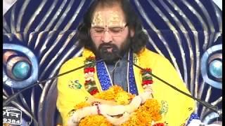 Bhaktimati Premmadhuri Bai Part 1 || Under Bhaktmaal Katha || #By Swami Karun Dass Ji Maharaj