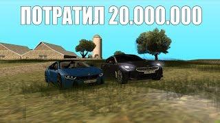 КУПИЛ НОВУЮ KIA STINGER И BMW I8 RCCDPLANET SERVER #1