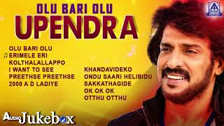 olu Bari Olu Upendra   Best Selected Songs Of Upendra   Akash Audio