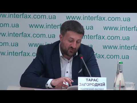 Interfax-Ukraine to host press conference entitled 'Electoral Situation in Electoral District No. 96 before Elections'