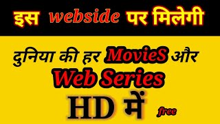 Where to download latest bollywood