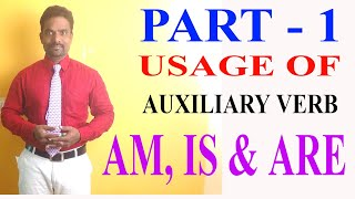 USAGE OF AM, IS, ARE | LEARN ENGLISH IN TAMIL| SPOKEN ENGLISH  THROUGH TAMIL| ENGLISH CLASS