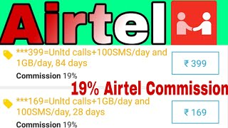 19% Airtel Recharge Commission... How to use Airtel Mitra app with commission..