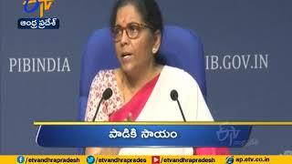 7 PM | Ghantaravam | News Headlines | 15th May 2020 | ETV Andhra Pradesh