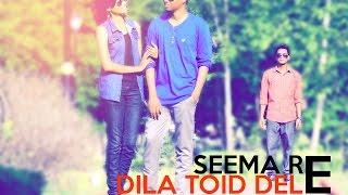 Seema Re Dila Toid Dele Re Full Nagpuri Mp3 Song Sadri Beatz High Quality