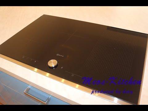 Neff Induktion TT5486 VS. Alte Herplatte Juno Test