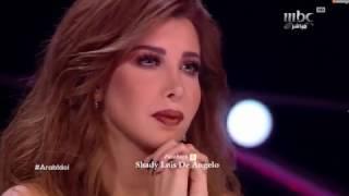 لجنة التحكيم كلها تبكي من فراشة الاحساس شيرين واغنية انا كثير عرب ايدول Arab idol 2017 تحميل MP3
