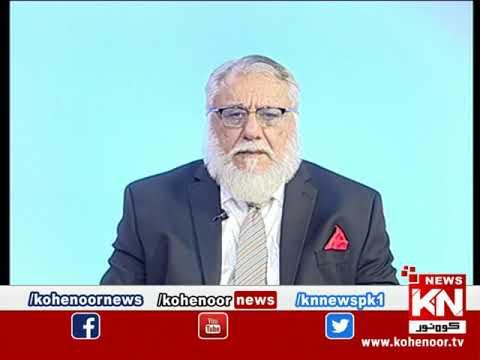 Ziabetes Aur Elaag 10 April 2021 | Kohenoor News Pakistan