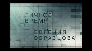 Дон кихот театр образцова продолжительность