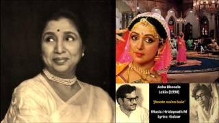 Asha Bhosle (with Satyasheel Deshpande) - Lekin   - YouTube