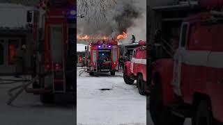 Горит Стройбаза Каштан в Краматорске  5.01.2019