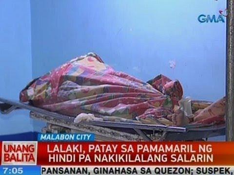 [GMA]  UB: Lalaki, patay sa pamamaril ng hindi pa nakikilalang salarin