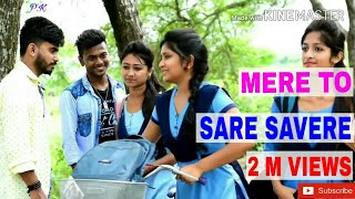 mere to sare savere mp3 download