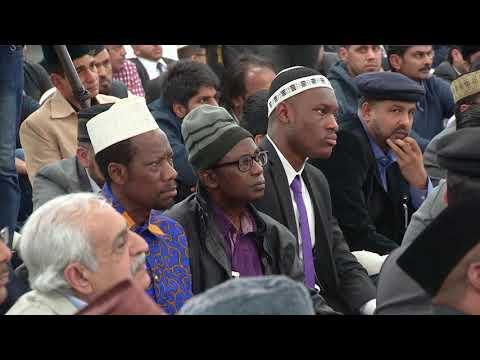 Inauguration of Baitul Muqeet Mosque, Walsall, UK