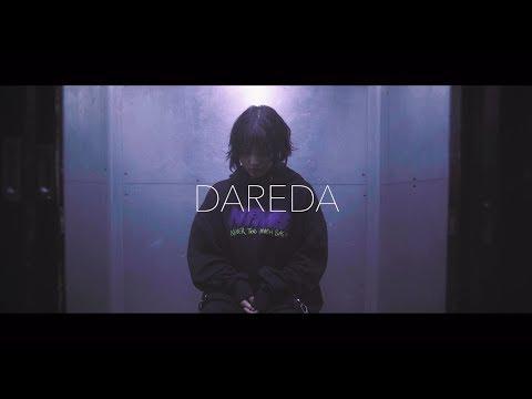 Anly - DAREDA