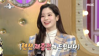 Radio Star EP692 TWICE