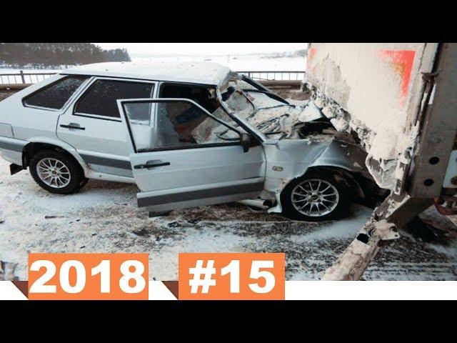 Новые записи с видеорегистратора ДТП и Аварий #15 (28.02.2018)