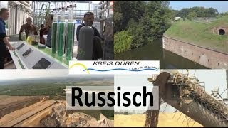 preview picture of video 'Imagefilm Kreis Düren (Russisch)'